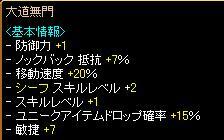 U15%と夢見るキモチ☆