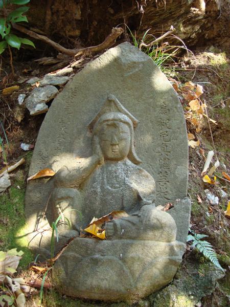 札所2番真福寺石像