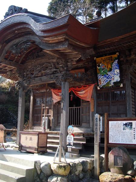 札所3番常泉寺お堂
