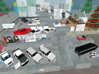 SL展示会