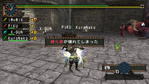 gekitou (2)