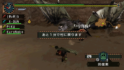 gekitou (9)