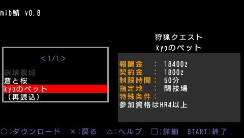 かいくえ~ (1)