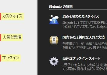StickPaper1