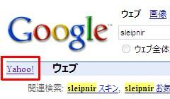 YahooinGoogle