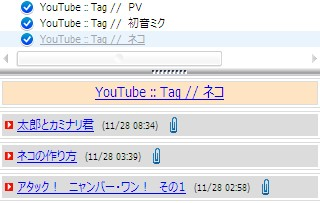 FeedYoutubeResult3