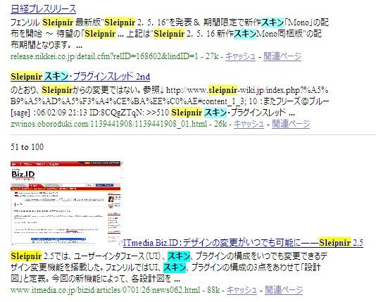 GoogleAutoPager+