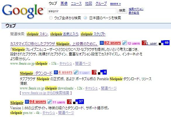 SBMwithGoogle