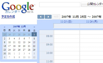 Colorful Google Calendar1