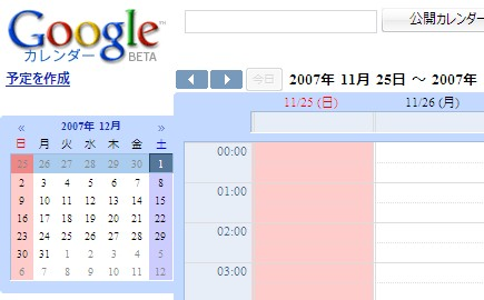 Colorful Google Calendar2