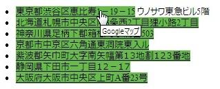 GoogleMapsLink1