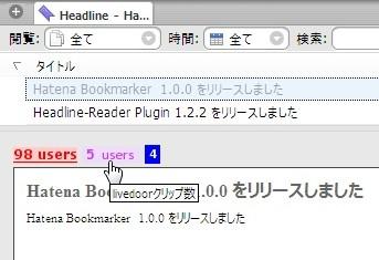 BookmarkCommentsViewerforHLR