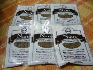 ナナ「モッピー&ナナ」