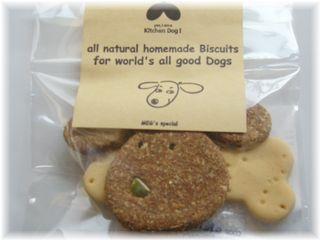 キッチンドッグのわんクッキー