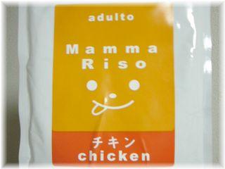 マンマリゾ~チキン味~