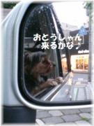 070709_01.jpg