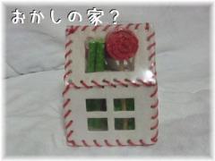071111_03.jpg