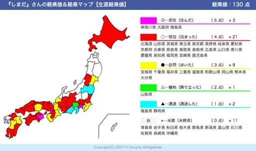 k-kenchi.jpg