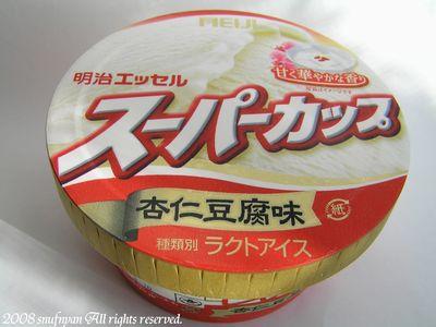 杏仁豆腐味
