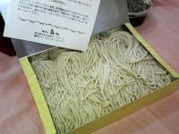 2007 年越し蕎麦(森の) (1)