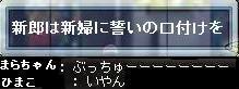 ((((((/´З`)/チュチュチュゥウウウウ!!