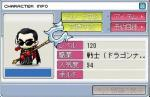 Uo・ェ・oU/゜・:*【祝龍s120歳】*:・゜\Uo・ェ・oU