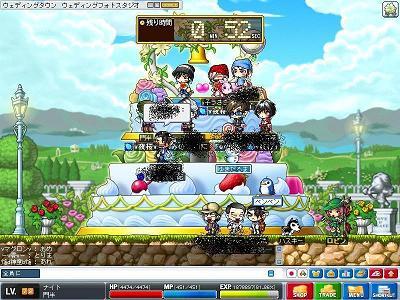 Maple002.jpg