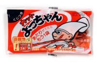 dagashi30.jpg