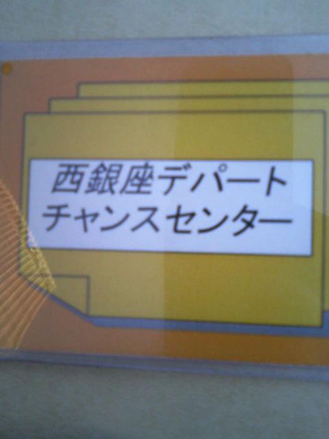 TS371066.jpg