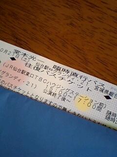 20061021091226