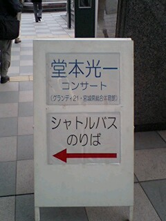 20061022100445