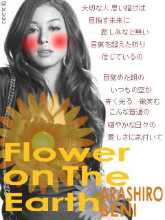 Flower On The Earth