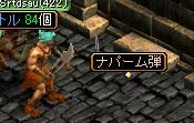 20071115125814.jpg