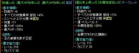 20071117235320.jpg