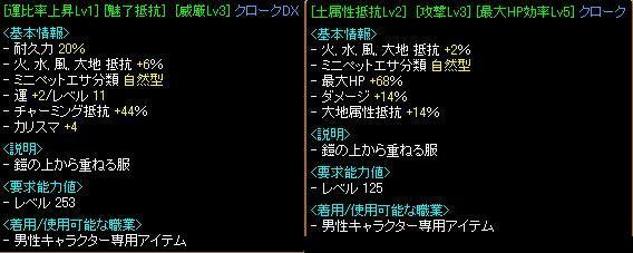 20071117235827.jpg