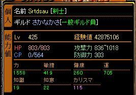 20071118003233.jpg