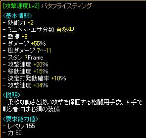 20071126045331.jpg