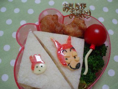 バムとおじぎちゃんサンドイッチ弁当