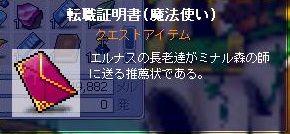 yoji.jpg