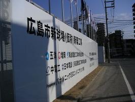 11.25 建設会社