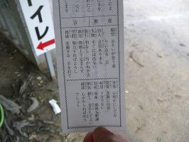 08.1.1 おみくじ