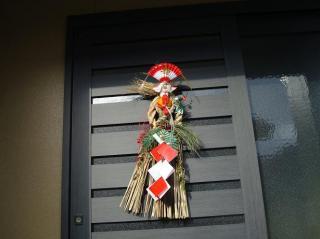 玄関にお正月がやって来ました2007.12.31