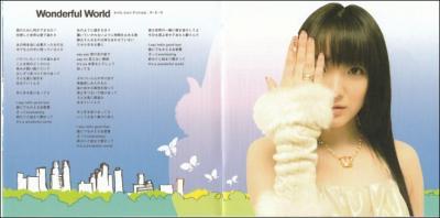 新谷良子 071220-2