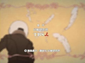 ああっ女神さまっ 闘う翼 後編 「ああっ悦びを二人で共にっ」 (640x480 DivX651).avi_001417499