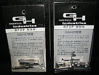 GH2.jpg