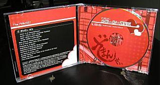 NewCD2.jpg