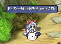 (*´Д`*)ハァハァ