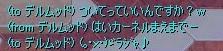 20070131032201.jpg