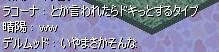 20070418023847.jpg