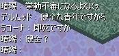 20070418023938.jpg